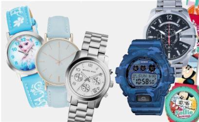 zegarki na komunię dla chłopców i dziewczynek