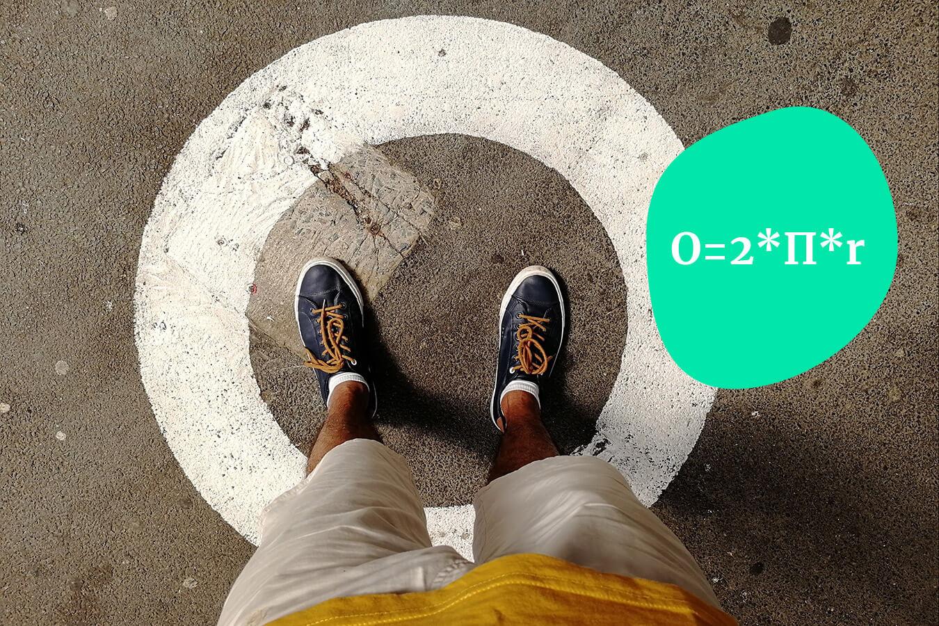 Obliczanie obwodu koła – Jak obliczyć obwód koła?